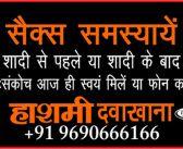 स्वास्थ्य की जानकारी प्राप्त करने के लिए , Hindi Health Care, Home remedies Hindi, Health and fitness articles Hindi, Ayurveda in Hindi, रोग और उपचार