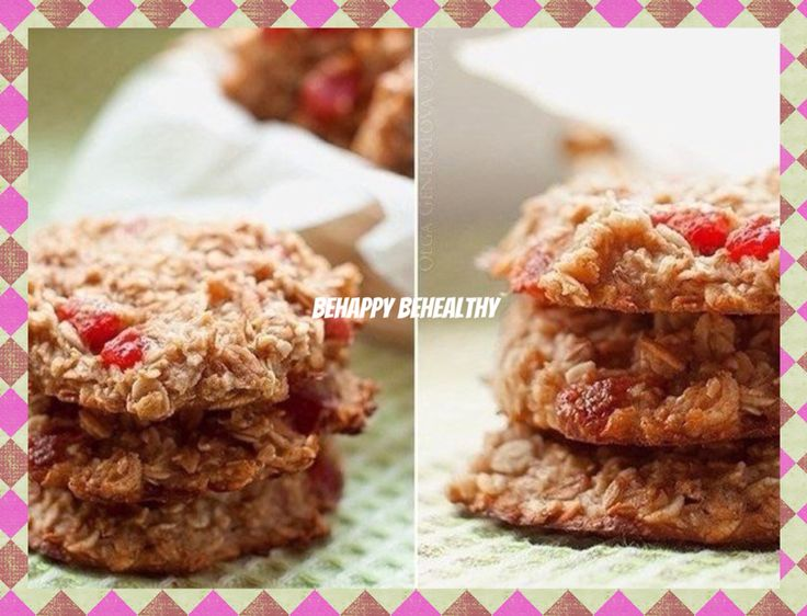 Oat fitness cookies with strawberry  Ingredients: 300 gr. oatmeal  300 ml. yogurt a handful of dried strawberries (you can take the raisins or any dried fruit or nuts) 3 tbsp honey 1 tsp cinnamon vanillin 0.5 tsp butter Preparation: Pour yogurt over oatmeal, boiling water over strawberries and let it stand for 40 minutes. Then mix all the ingredients, and put them with spoon on greased pan or baking paper. Bake at 180-200 degrees for 30 minutes. Allow to cool;)