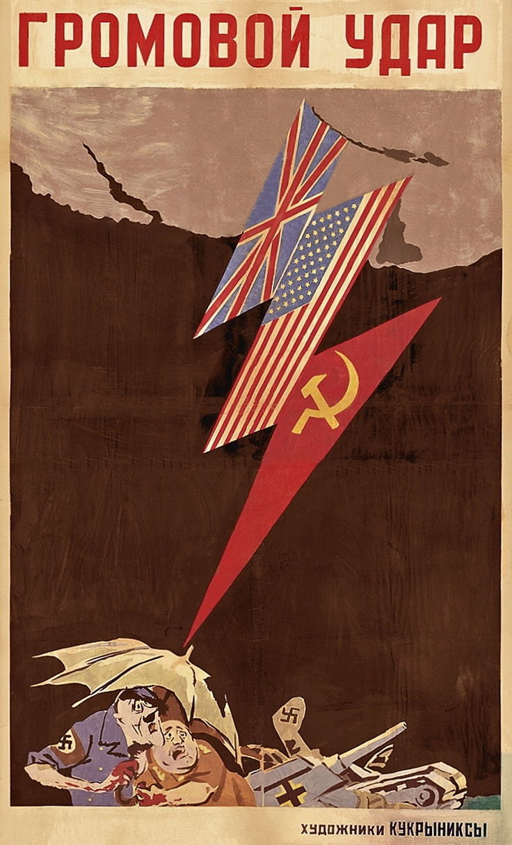 Russian Poster, 1942: A Thunderous Blow