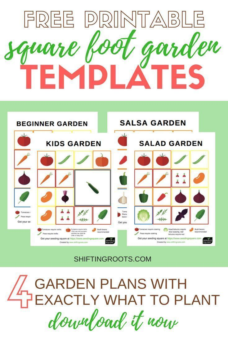 Do You Want To Start Square Foot Gardening But Have No Idea What To Plant Downloa Vegetable Garden Planner