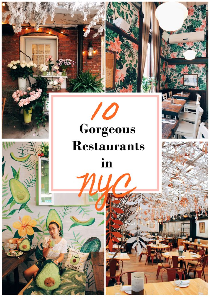 10 Gorgeous Restaurants in NYC