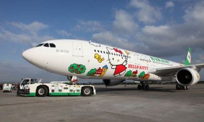 Hello Kitty - Taiwan Airlines Brooklyn would love this!!!!!!!!