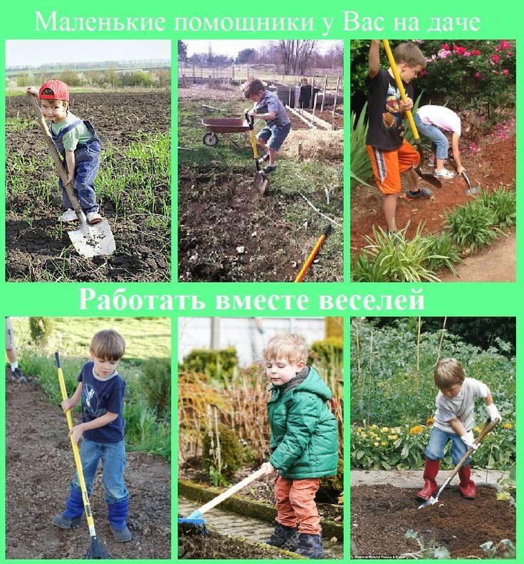 Детские инструменты для дачи и огорода