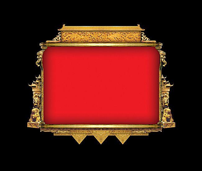 أحمر أسود منحوتة الإطار المعدني الذهبي الخلفية Frame Background Frame Metal Frame