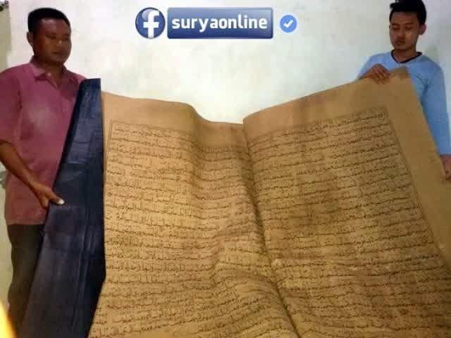Benarkah, Al Qur'an Raksasa Muncul Secara Gaib di Tanggul Lumpur Sidoarjo? - Youtube Most Wanted