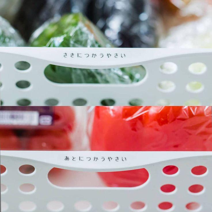 必要な食材がきちんと揃い、その上しっかり使い切れる。そんな「サイクル上手」の冷蔵庫をつくる、収納アイデアをお届けしています。ご自宅の冷蔵庫をご紹介くださったのは、第1話と第2話に引き続き、整理収納アド