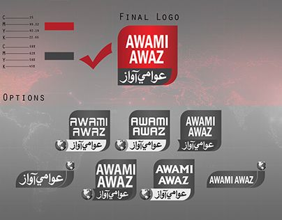 "Check out new work on my @Behance portfolio: ""Awami Awaz Tv Logo Design""…"