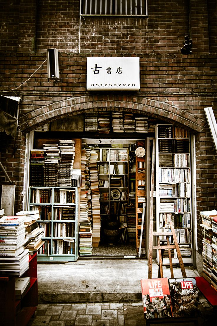bookshop in the used book alley in Busan, South Korea 실시간바둑이 실시간바둑이 실시간바둑이 실시간바둑이 실시간바둑이 실시간바둑이 실시간바둑이 실시간바둑이 실시간바둑이 실시간바둑이 실시간바둑이 실시간바둑이 실시간바둑이 실시간바둑이