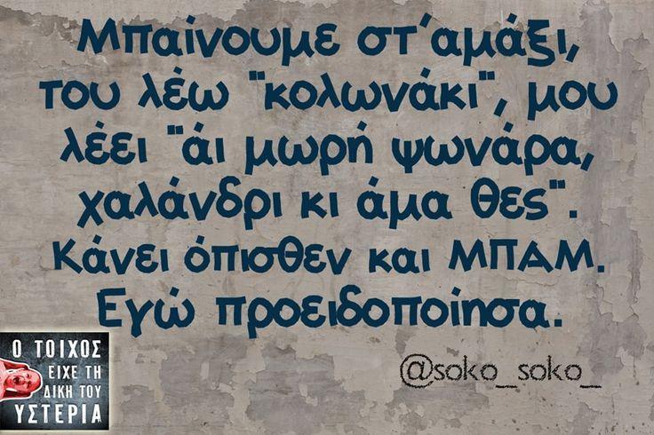 """...""""κολωνάκι""""...www.SELLaBIZ.gr ΠΩΛΗΣΕΙΣ ΕΠΙΧΕΙΡΗΣΕΩΝ ΔΩΡΕΑΝ ΑΓΓΕΛΙΕΣ ΠΩΛΗΣΗΣ ΕΠΙΧΕΙΡΗΣΗΣ BUSINESS FOR SALE FREE OF CHARGE PUBLICATION"""