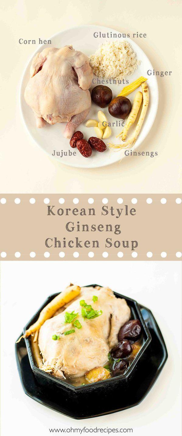 Korean Style Ginseng Chicken Soup –Instant Pot recipe, ginseng, ginseng soup, 삼계탕, Samgyetang