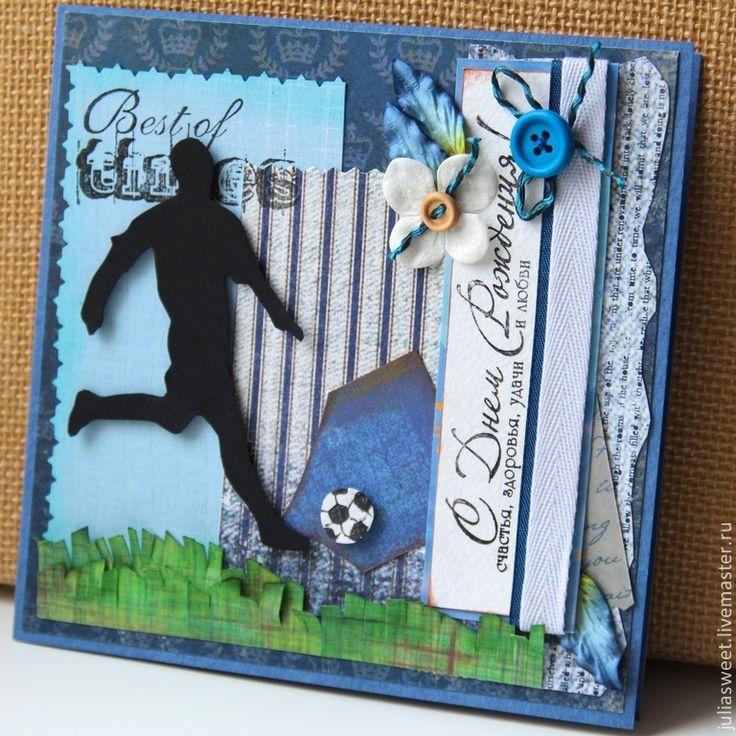 Мужская открытка для футболиста, 320 240