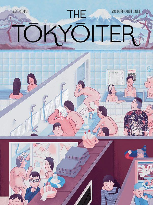 The Tokyoiter on Behance