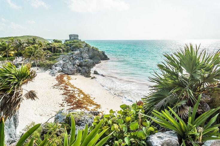 Тулум, пирамида майя на берегу Карибского моря