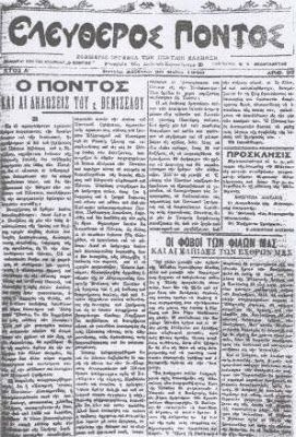 Santeos: ΤΑ ΕΝΤΥΠΑ ΣΤΟΝ ΠΟΝΤΟ