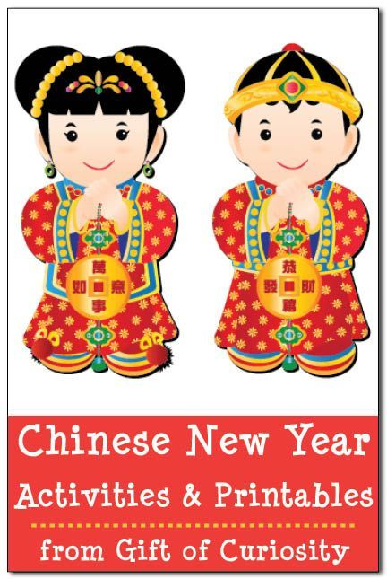 Kid-friendly Chinese New Year activities and printables. || Gift of Curiosity
