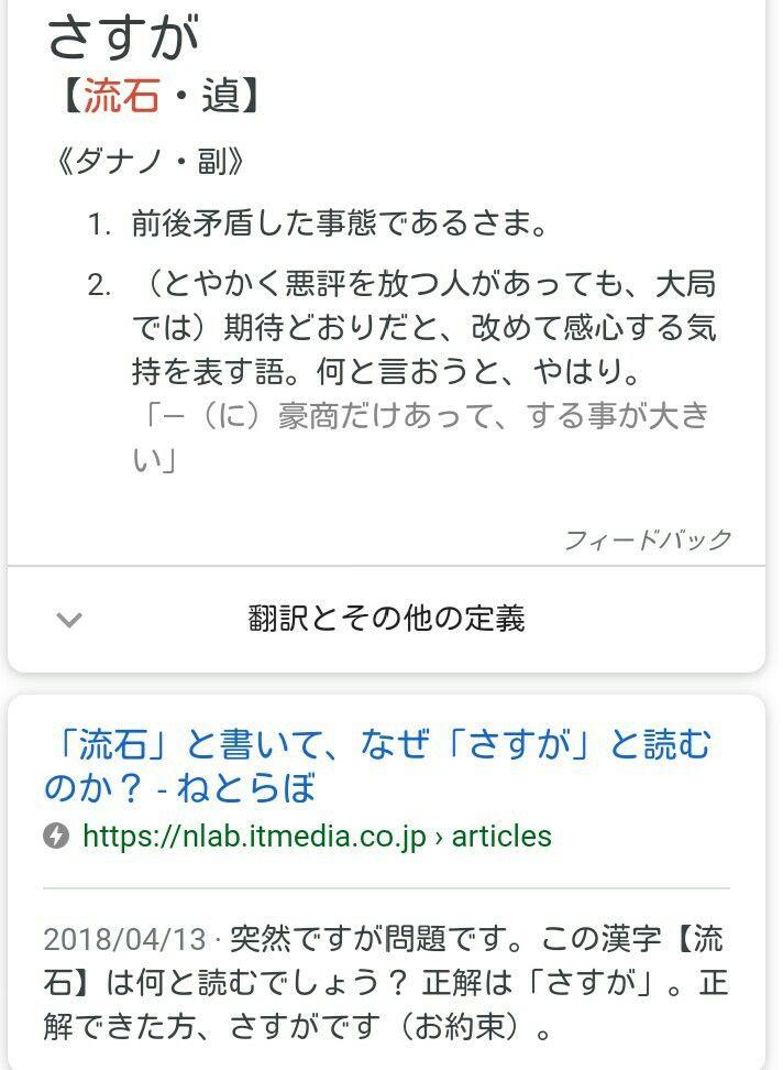 Art 短文 おしゃれまとめの人気アイデア Pinterest 秋場 優子 画像