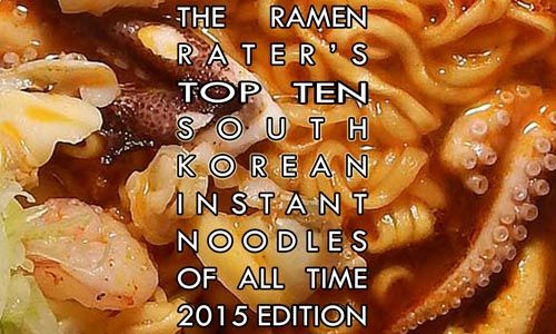 The Ramen Rater's top Ten South Korean Instant Noodles Of All Time 2015 Edition lists the best and most memorable instant noodles from South Korea.