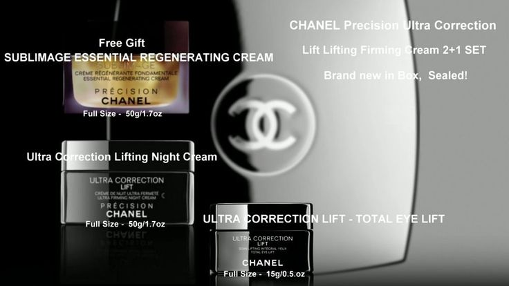 CHANEL Precision Ultra Correction Lift Lifting Firming Cream 2+1 pcs / SET  #CHANEL