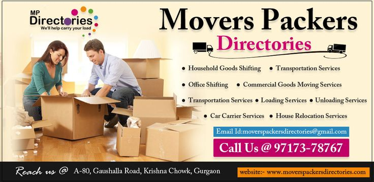 If you want to shift your house, Office. Don't waste your time on packing. Hire professional packers and movers from movers packers Directories in Gurgaon to pack your entire home or Office safely. For more details visit here