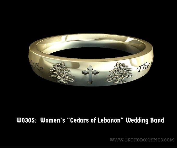 Womens Christian Biblical Wedding Band With Recessed Cross Embossed Cedar Trees And Encompassed By Exalt Them Like The Cedars Of Lebanon Script