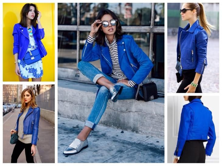 кожаные синие куртки