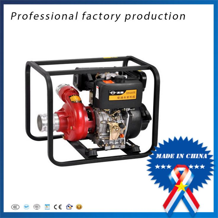 ==> [Free Shipping] Buy Best Small 2inch self-priming diesel pump units for agricultural irrigation pump discharge machine pump flood control and drought Online with LOWEST Price | 32725495580