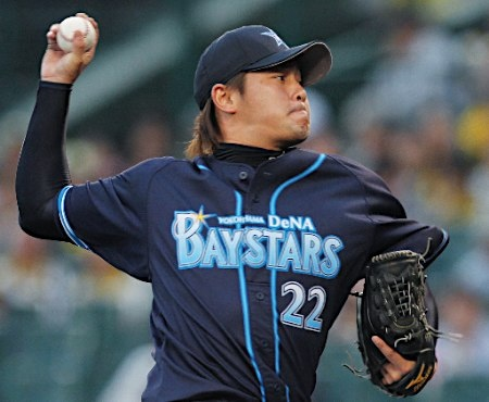 Kentaro Takasaki (Yokohama DeNA BayStars)