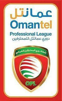 1940, Oman Professional League, Oman #Oman (L11100)