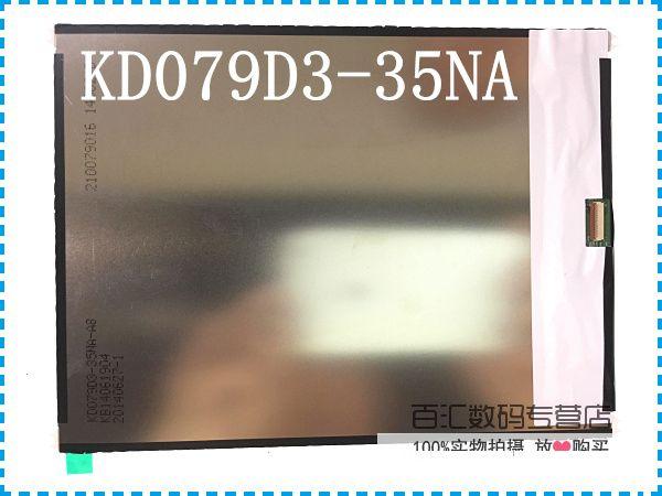 7.9 inch HD IPS AI Nuohong glutinous rice 2 generation LCD screen KD079D1-35NA display screen in the original #Affiliate