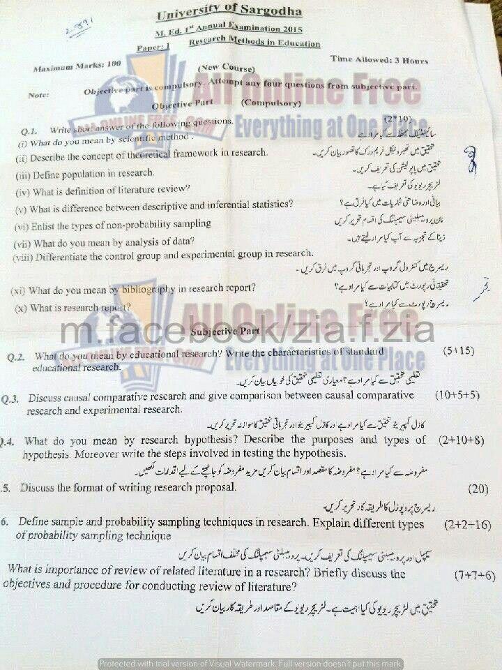 Pin On Sargodha Uni Past Papers