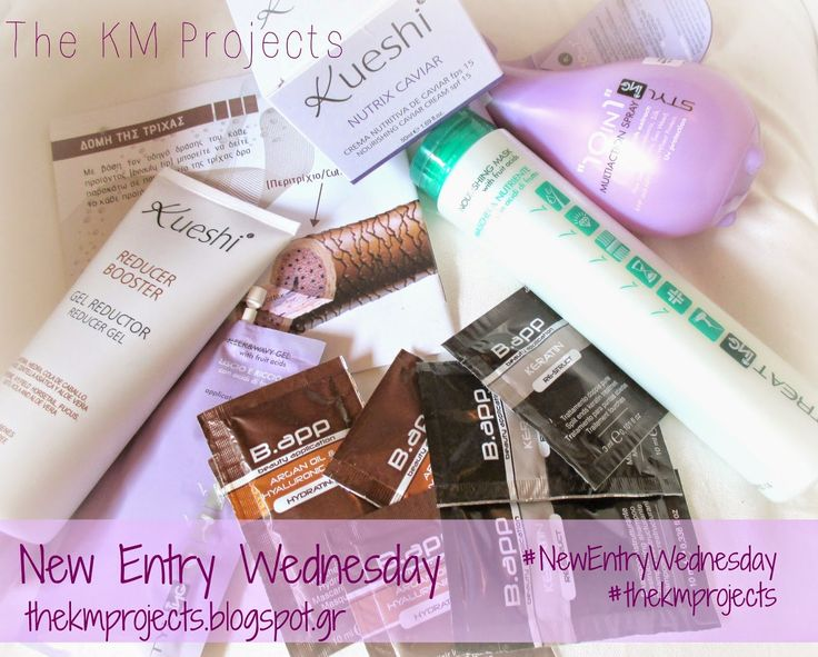 TheKMProjects: New Entry Wednesday   Πραγματάκια από το Femme Fatale