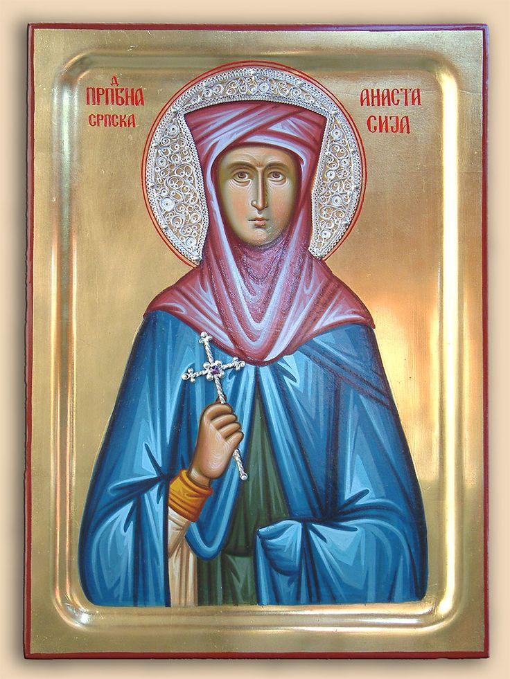 """Икона """"Преподобна Анастасија Српска"""" - Icon """"Saint Anastasia of Serbia"""" - Икона """"Св. Анастасия"""""""