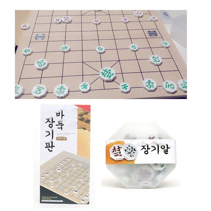 Full Size Korean Traditional Board Game JANGGI Full Set, Korean Chess #DS