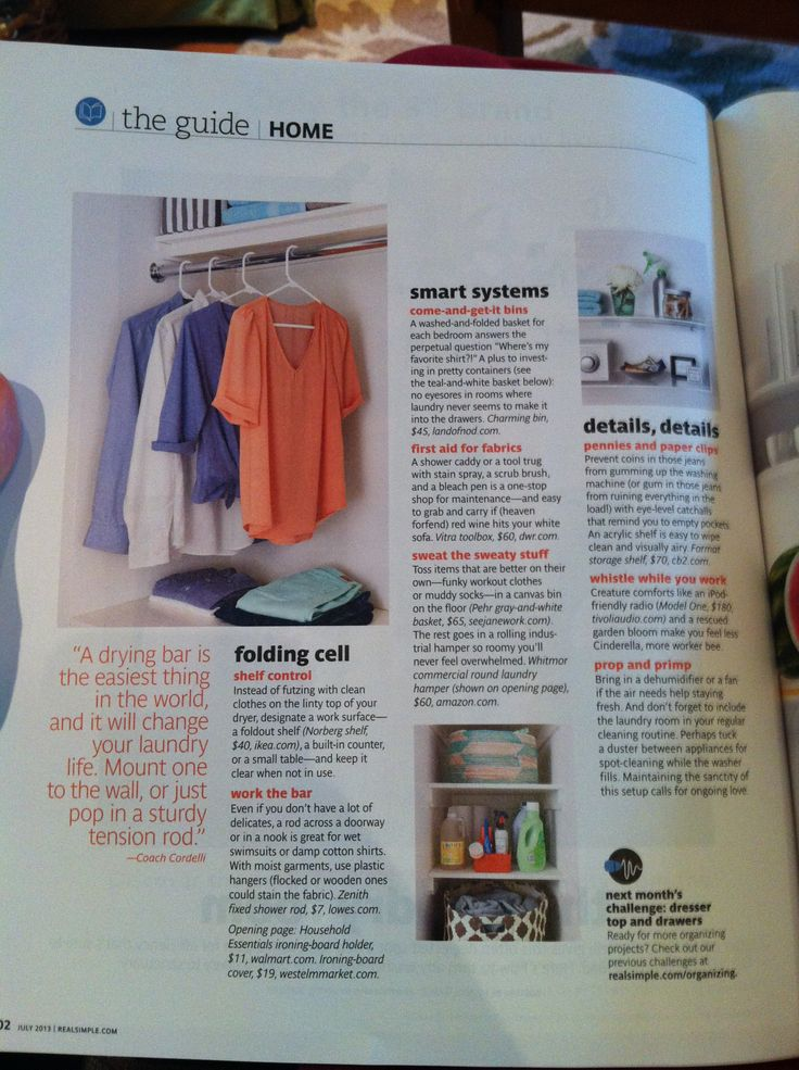 Laundry room organization | Real Simple July 2013