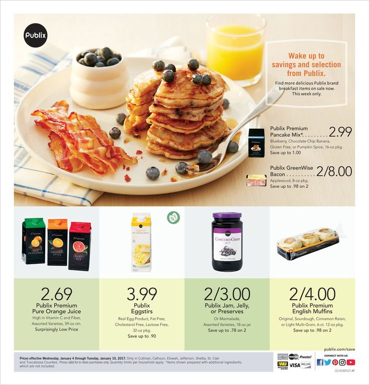 Publix Brand Ad January 4 – 10, 2017 - http://www.olcatalog.com/grocery/publix-sale.html