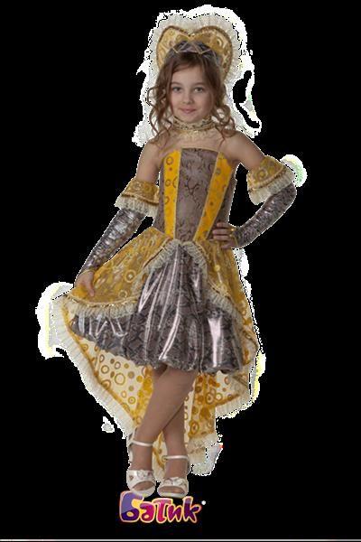 Детские карнавальные костюмы г екатеренбург
