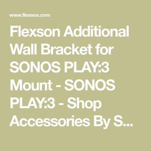 Flexson Additional Wall Bracket for SONOS PLAY:3 Mount - SONOS PLAY:3 - Shop Accessories By SONOS product - Flexson