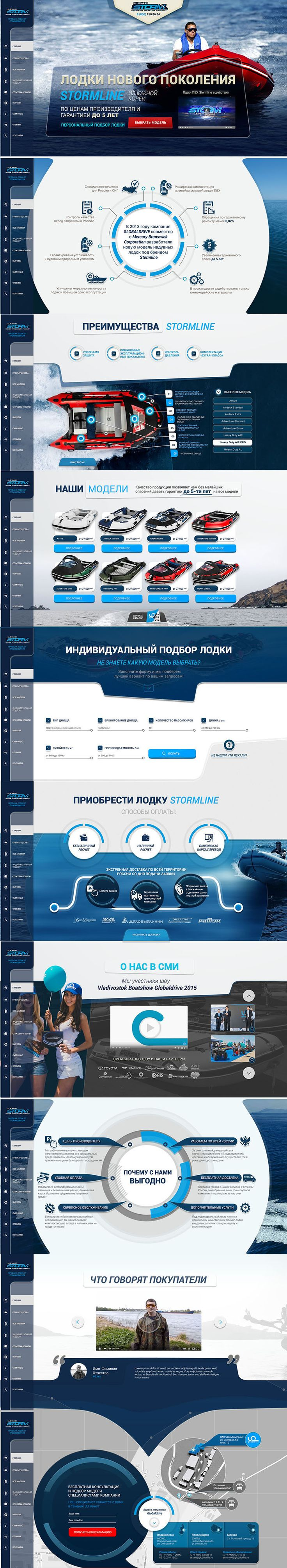 Landing Page STORM Line [Global Drive]  #landing, #page, #design, #web, #HTML5, #photoshop, #website, #boats, #speedboat, #extreme