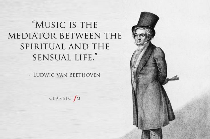 24 Best 21 Inspirational Quotes About Classical Music