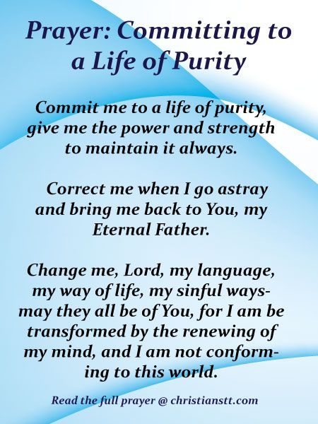Maintaining purity in dating