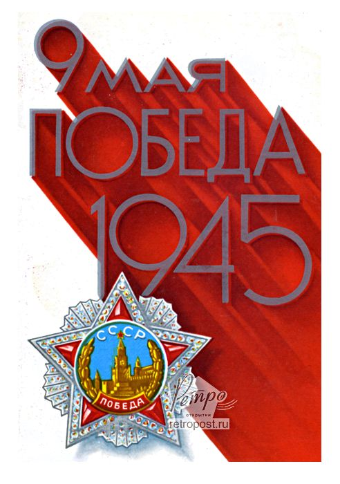 Футаж для видеомонтажа 9 мая - День Победы! Все рамки, виньетки и изображения к празднику на - http://www.vidiko.ru