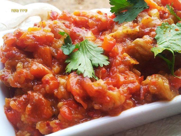 זעלוק - סלט חצילים ופלפלים מרוקאי - לבשל בבית - תפוז בלוגים