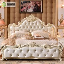 Antique Luxo Rococo barroco europeu Bed Francês Provincial Mão casamento Esculpido em madeira MDF Quarto Set Cardboardfurniture Batma