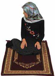 KÜSUF VE HUSÛF NAMAZI NASIL KILINIR? | İslam ve İhsan