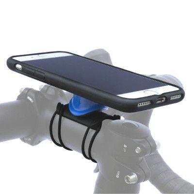 Chollo en Amazon España: Soporte Quadlock de iphone 7 para bicicleta por solo 54,29€ (un 29% de descuento sobre el precio de venta recomendado y precio mínimo histórico)