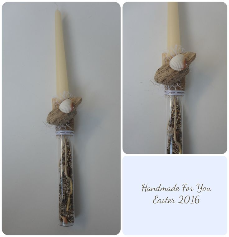 Easter candle, driftwood candle. Πασχαλινή λαμπάδα με θαλασσόξυλα.