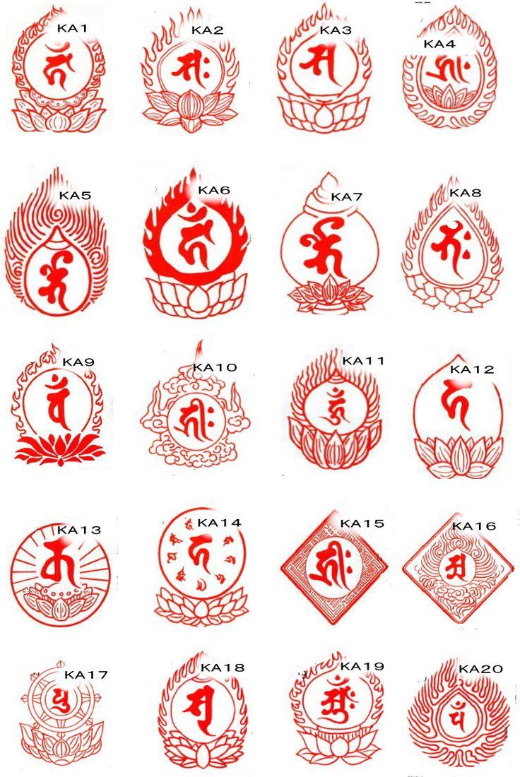 梵字ハンコ - Google 検索