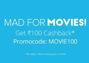 PayTm offers flat Rs. 100 cashback on movie tickets. This offer applicable only when you purchase minimum 2 movie tickets. So hurry up. Go to offer page and buy 2 movie ticket. Housefull 3 is latest movie which you can watch. Use promo code – MOVIE100 to get benefit of this offer.  This offer is only valid … Continue reading Flat Rs. 100 Cashback on movie tickets