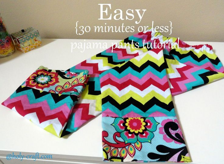 Holy Craft: Easiest pajama pant tutorial ever! Under 30 minutes or less or your money back!