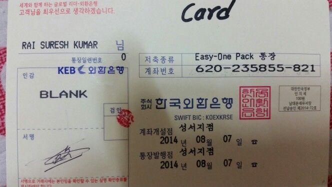 keb card